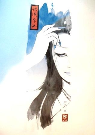 池乃大イラスト作品画像