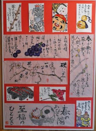 サークル「つぼみ」春夏秋冬の絵手紙展
